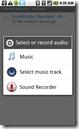 Uploading an audio file
