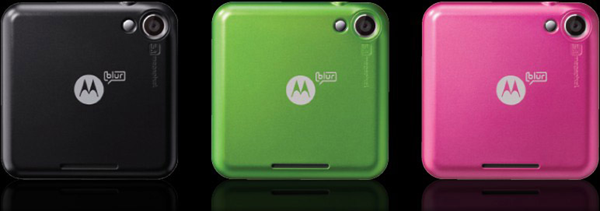 Motorola Twist Renamed The Flipout, Looks Just As Strange, Coming In June To AT&T?