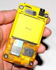 htc-aria-android-att-21-AndroidCommunity_com_-430x540