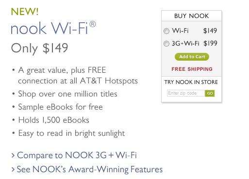 wifi nook