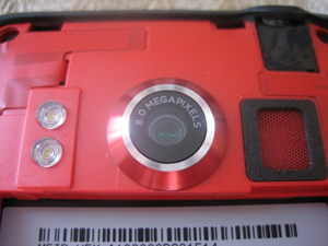 Forget Using Your HTC EVO 4G's Screen As A Flashlight - Use Its Blinding Dual LED Flash Instead