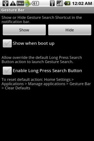 gesture search bar image 1