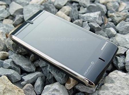 lenovo_ophone_china_mobile