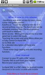 3f - setup - how to use compatibility mode help screen 1