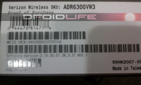 incredble-new-sku2-600x360