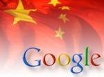 071212-google-china