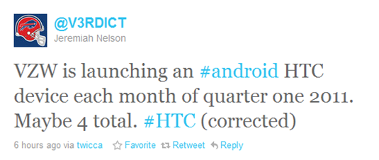 htc-launches