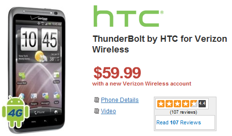 htc thunderbolt wirefly deal