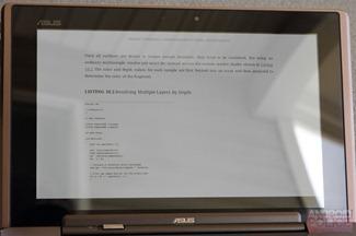 wm_transformer-outdoor-screen-test