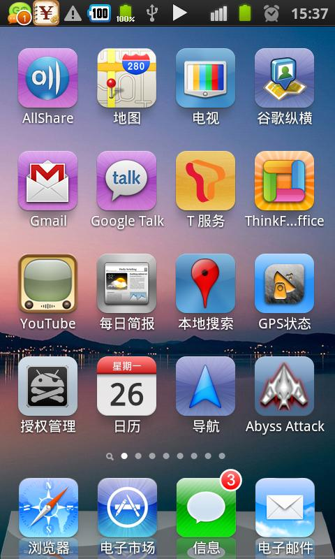 лаунчер под айфон на андроид - фото 11