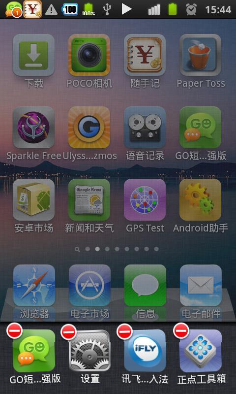 Приложения для android 1 2 1