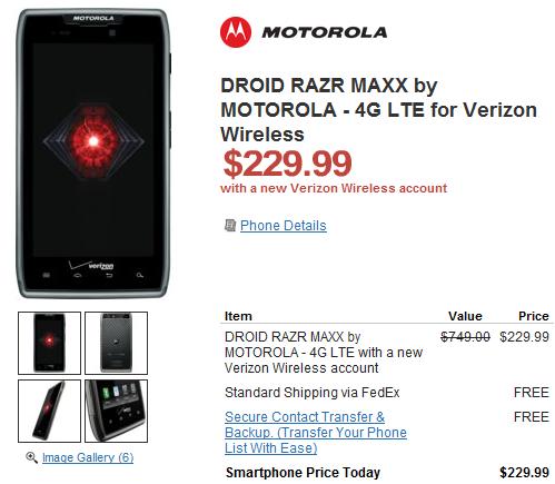 инструкция для motorola droid razr