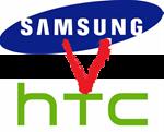 Samsung-v-htc