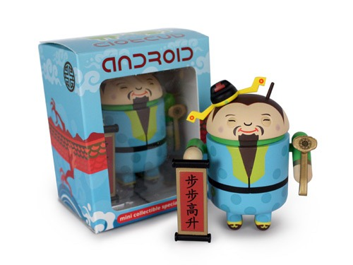android-cny2012-1
