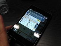 LG-Optimus-Vu_62293_1