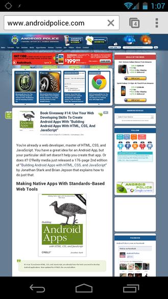 Screenshot_2012-02-07-13-07-59