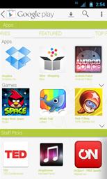 2 - app front