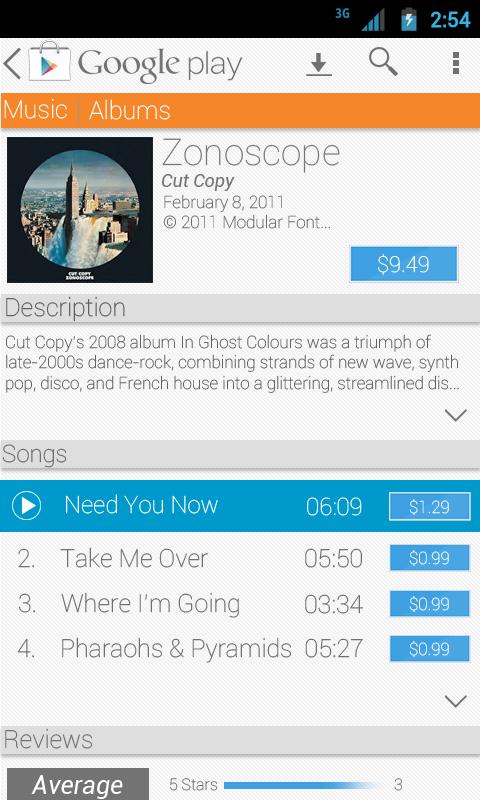 5 - music listing