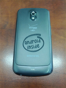 androidinside