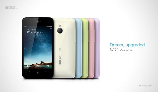 [Update: Available June 30] MEIZU MX Quad-Core Release ...