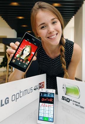 LG_Optimus 4X HD_2[20120515165947604]