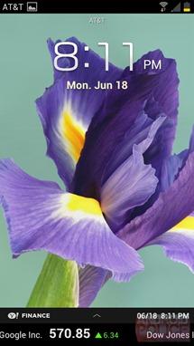 wm_Screenshot_2012-06-18-20-11-37
