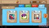 wm_device-2012-06-15-194556
