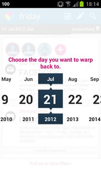 2012-07-21 18.14.30