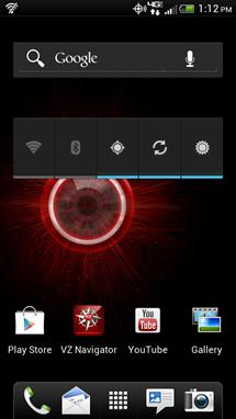 Screenshot_2012-07-06-13-12-05