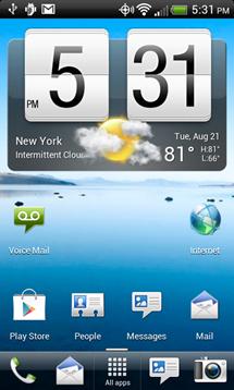 screenshot2012082117310