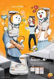 ChatON_Feature Visual_Anicon