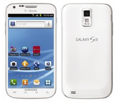 Walmart Offering A NoContract TMobile Galaxy S II For 300 With A