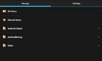 gReader_widget_settings