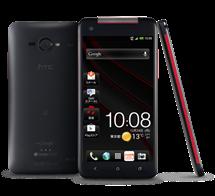 HTC-J-Butterfly-HTL21-3V-black
