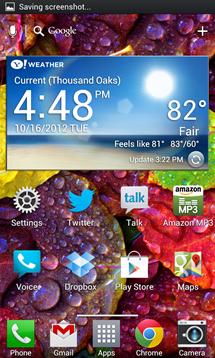 Screenshot_2012-10-16-16-48-56