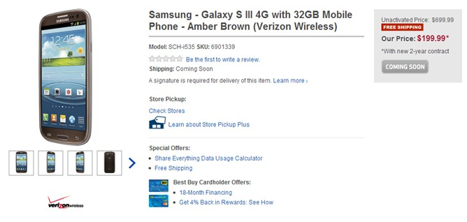 bestbuy gsiii brown
