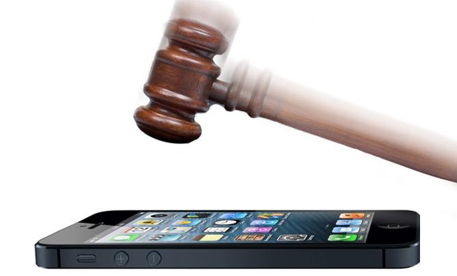 iphone 5 gavel