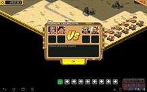 wm_Screenshot_2012-10-08-19-38-36