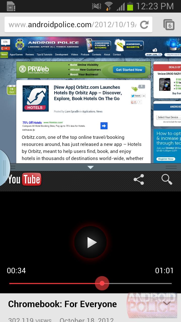 wm_Screenshot_2012-10-20-12-23-42