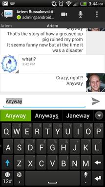Screenshot_2012-11-18-15-44-08