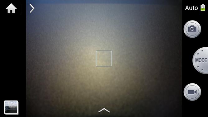 Screenshot_2012-11-30-17-05-31