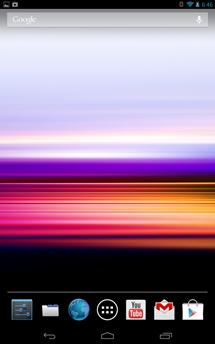 Screenshot_2012-12-26-18-46-28