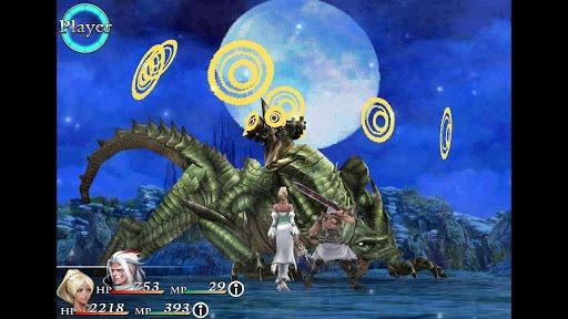 Square Enix Games On Sale: Final Fantasy I For $4.99 ...