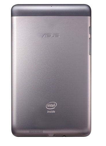 asus-fonepad-purple-no-cam-1