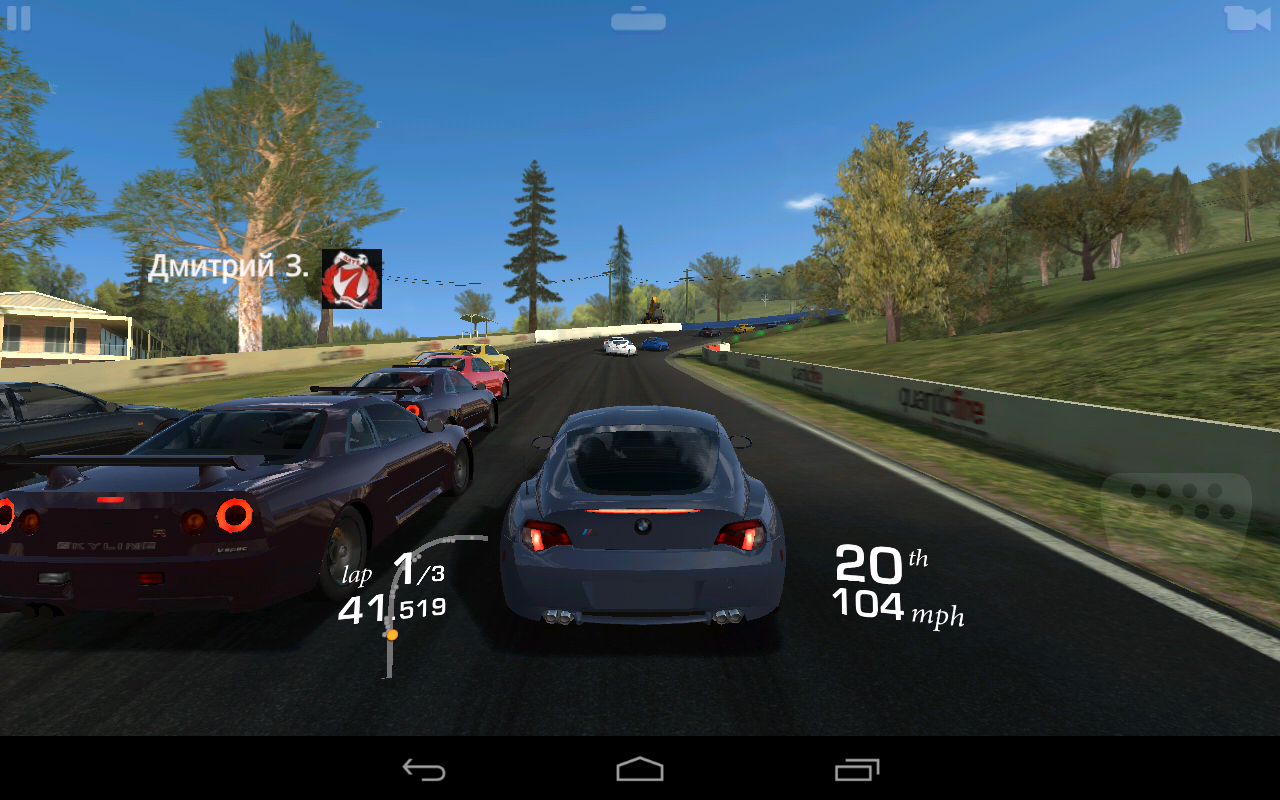 Burn rubber on android!