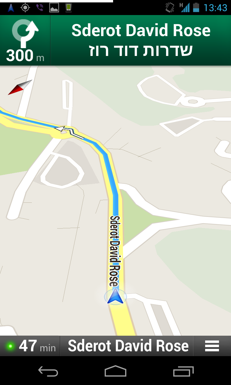 google maps navigation is now live in israel. Black Bedroom Furniture Sets. Home Design Ideas
