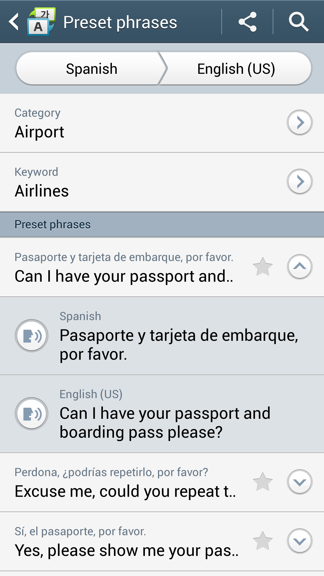 English To Italian Translator Google: Galaxy S4 Deep-Dive Review: More Of The Same, But Better