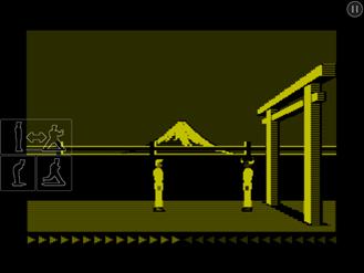 Karateka4