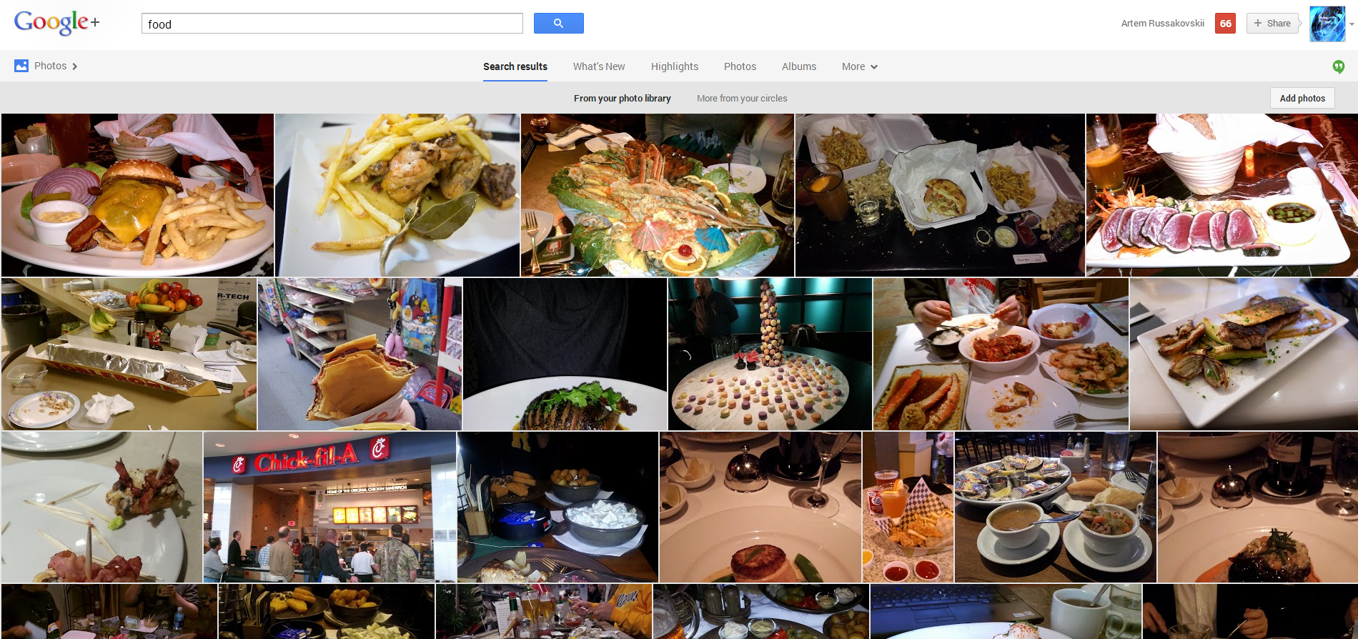 Google+'s Best New Unadvertised Feature: Photo Search With Visual Recognition - Try It On Your Own Pictures And Be Amazed