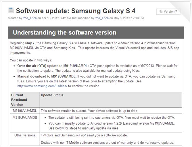 nexusae0_software_update_thumb4